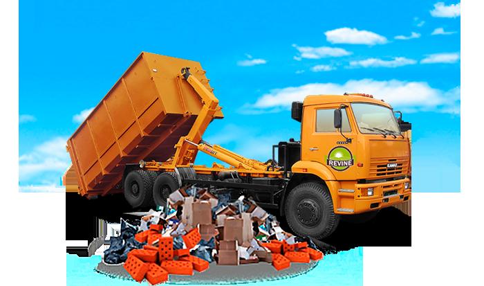 Вывоз строительного мусора, грунта в Ялте